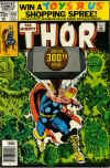 thor-300_small