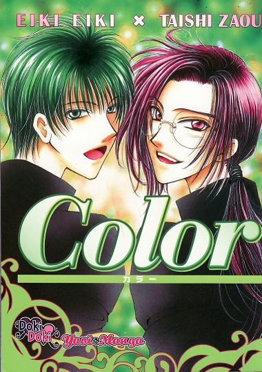 Title: Color Creators: Eiki Eiki (Millennium Prime Minister) and Taishi Zaou (Princess Princess) Publisher: Digital Manga Publishing, from their Doki Doki line Volumes: Just one; it's a oneshot.  $12.95 Vintage:...