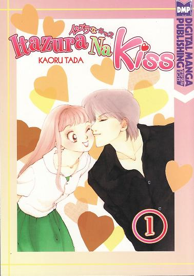 Title: Itazura na Kiss (can mean mischievous kiss, or playful kiss), volume 1 Author: Kaoru Tada Publisher: Digital Manga Publishing Volumes: 23 originally; DMP is publishing them as 12 double...