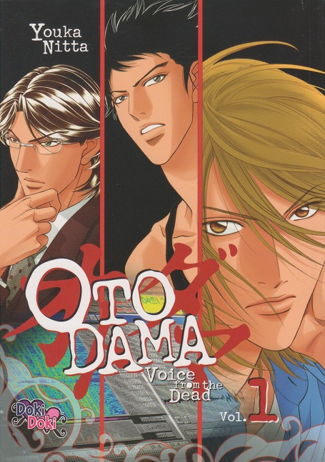 Title: Otodama: Voice From the Dead Author: Youka Nitta Publisher: Digital Manga Publishing (Doki Doki) Volume: Volume 1 (of 3), $12.95 Vintage: 2007 by Shinshokan in Japan, February 2010 by...