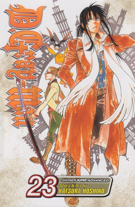 D.Gray-Man volume 23 Publisher: Viz Media (Shonen Jump Advanced Line) Story and Art: Katsura Hoshino [Previous D.Gray-Man reviews.] Viz continues...