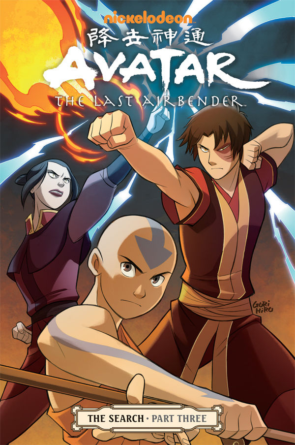 Avatar The Search 3