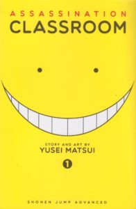 assassinationclassroom1