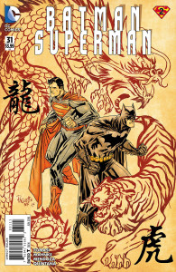 batman superman 31