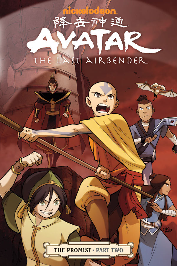 Dark Horse Reviews Avatar The Last Airbender The