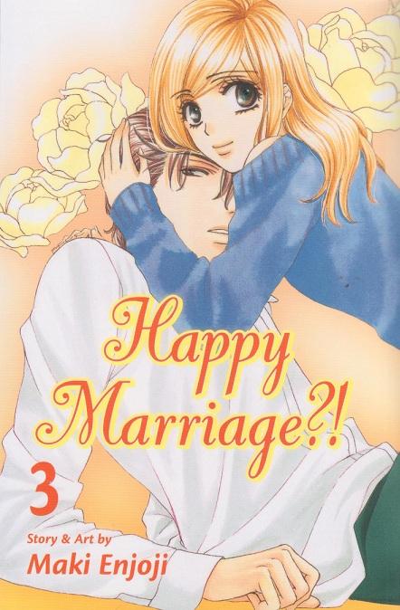 happymarriage3