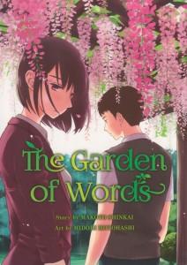 gardenofwords