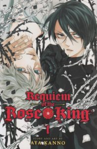 requiemoftheroseking1