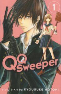 qqsweeper1